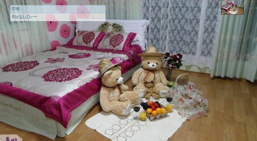푸른하우스 - Sokcho-si - Bed & Breakfast