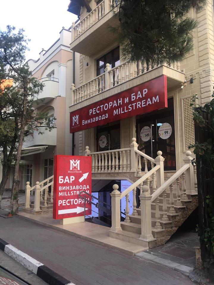 """отель """"Мильстрим"""""""