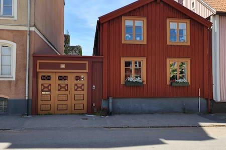 Kattrumpans gårdshus