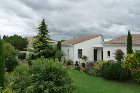 Le balcon de St Maixent l'Ecole ! - Saint-Martin-de-Saint-Maixent - Casa