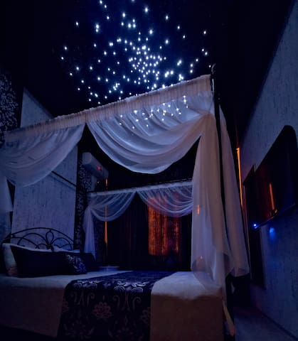 Separate bedroom. Starry sky. Conditioner. ТV