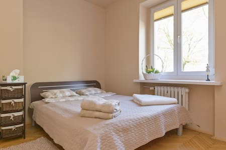 Cosy apartment in Poznan 3min to Old Town +parking - Wohnung