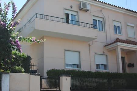 Sunny Apartment near the beach - Paço de Arcos - Lejlighed