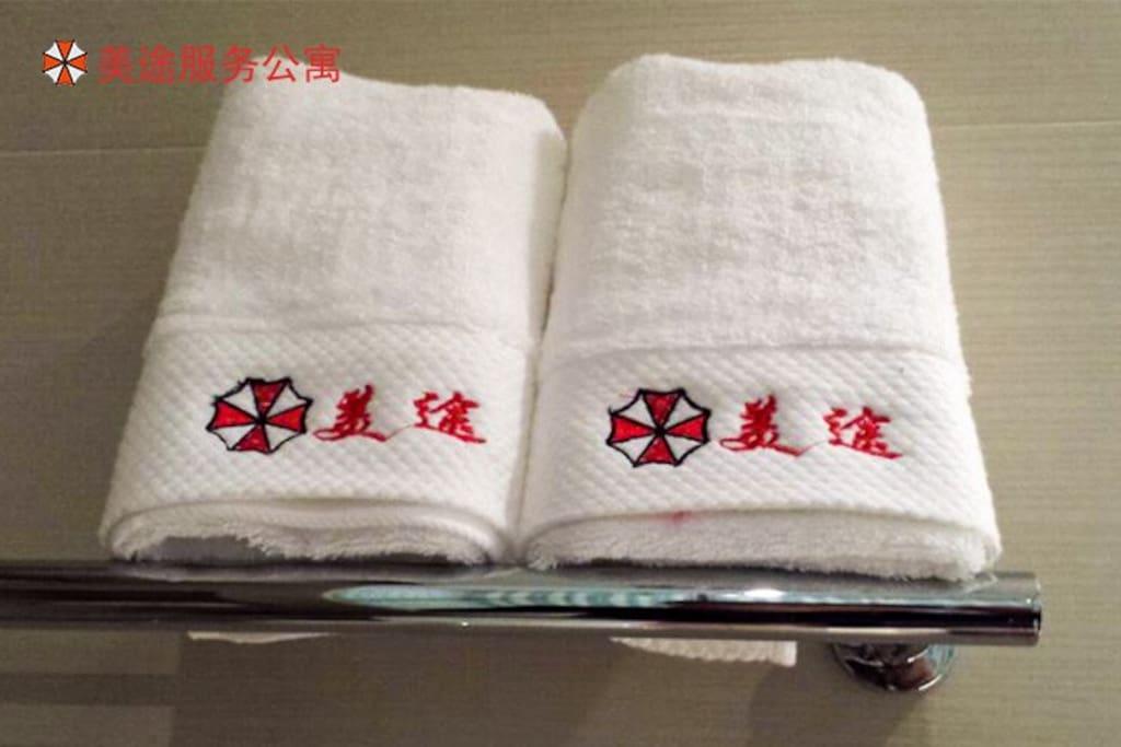 整洁的面巾