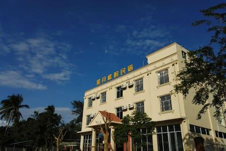 文昌会文星月庭院修身度假屋 - Wenchang - Alberg
