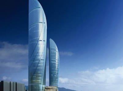 厦大旁 世贸双子塔 - Xiamen Shi - Appartement