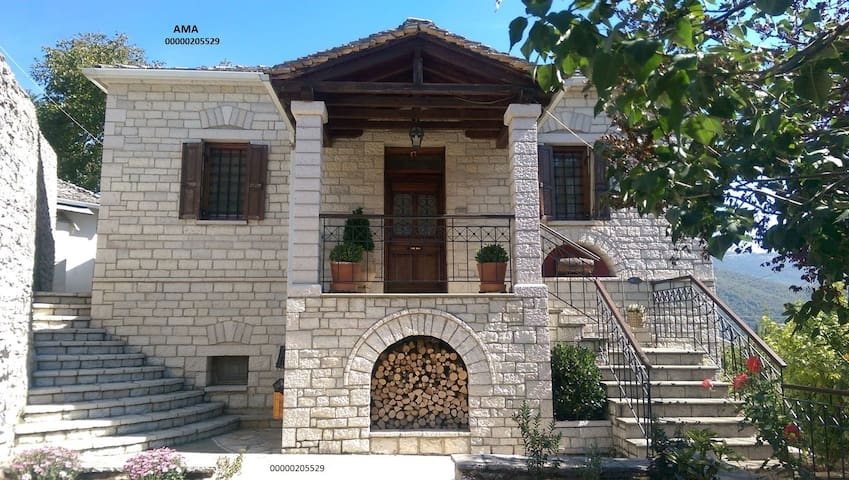 Villa Evan-traditional stone house in Zagori