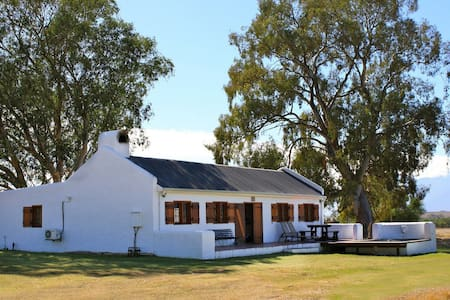 Oude Denneboom Shepherd's Cottage - Cape Winelands - 牧人小屋