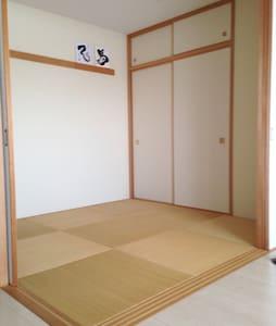 About 10 min from Fukuoka Airport - Kasuya-machi Nakabaru  - Wohnung