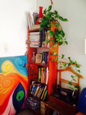 Casa Rafael - Holon - Apartament