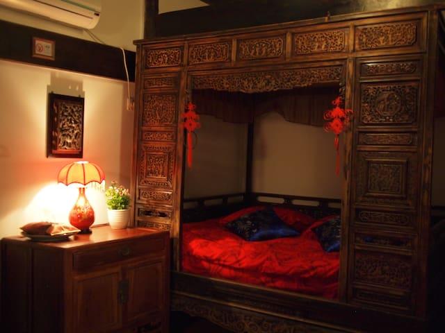"""徽舍民宿大床房:""""福""""(Hui boutique hotel ) - Huangshan - Hus"""