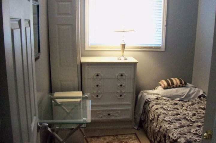 Rooms available on Tyendinaga Mohawk Territory