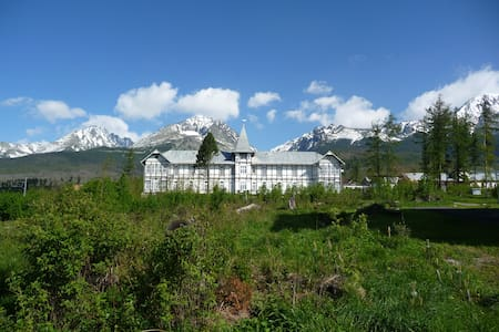 Nice rooms in quiet locality - High Tatras - 其它