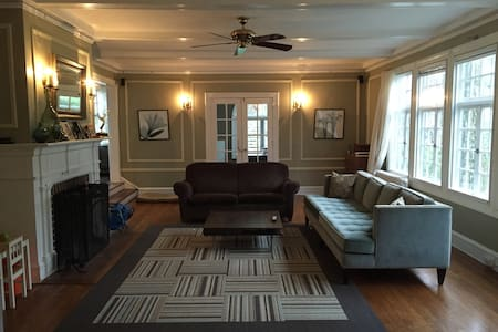Spacious house 30 minutes from NYC - Scarsdale
