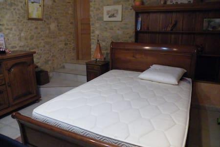 Le Bourdié - Monflanquin - Дом