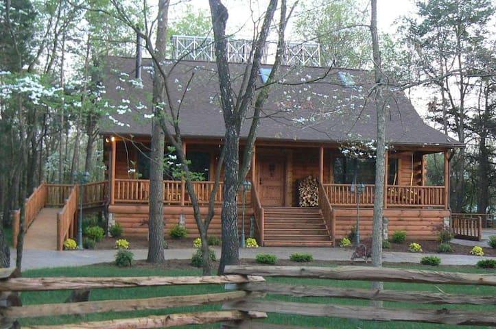 Spotted Fawn Cabin - Shenandoah VA - Shenandoah