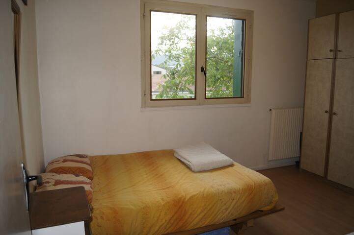 Chambre calme dans une maison à Aubière - Aubière - Haus