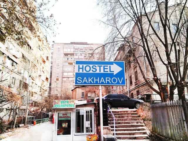 Sakharov Hostel Yerevan