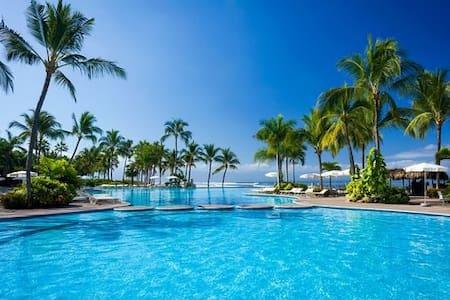 Exclusive Invite Only Vidanta Resort Room Invite