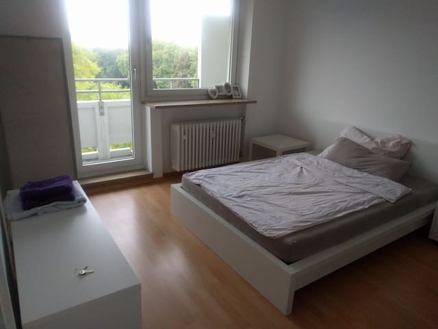 Beautiful Private Room in a nice area.Near to Uban