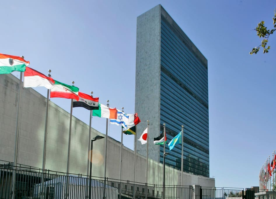United Nations, 1 Blocks away.