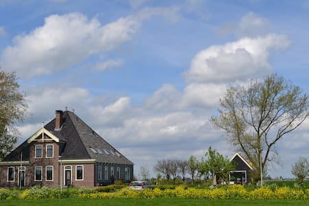 Your own cottage in the countryside - Amsterdam