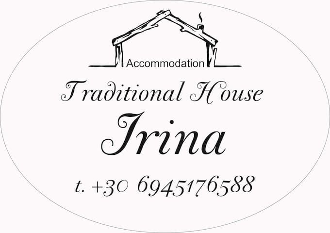 ACCOMMODATION IRINA