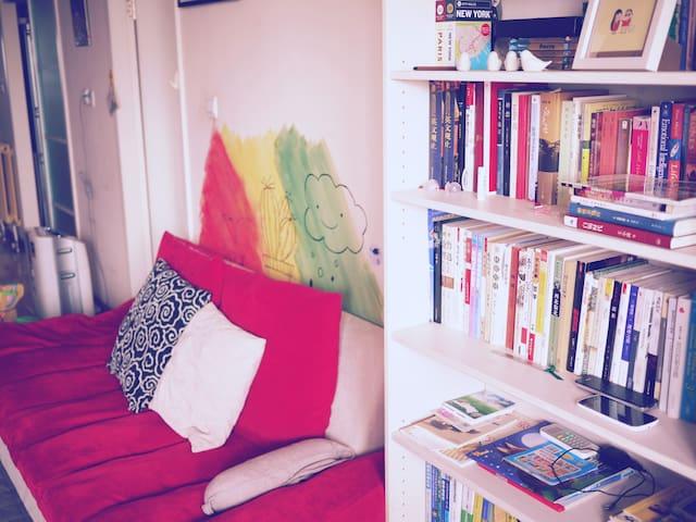 cozy bright flat 美好小单间 - Beijing - Appartement