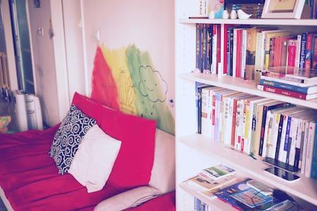cozy bright flat 美好小单间 - 北京 - 公寓