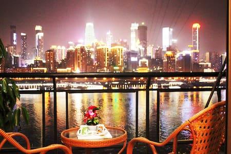 南滨路*向前向左右*中心地段、极佳全视野江景夜景两室两厅房 - Chongqing - Apartamento