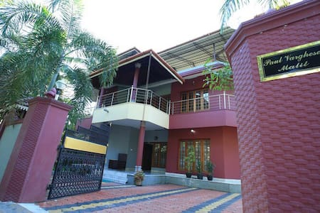 Edappally Home - Economic Rooms for Travellers GR 1 - Ernakulam  - Casa
