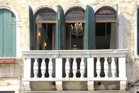 Great view on Canareggio - Venice