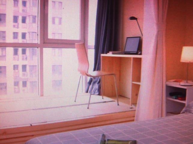 xinshang - enping - Lägenhet