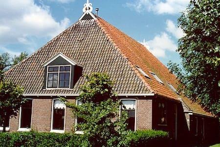Vakantieboerderij met appartementen - Gaastmeer