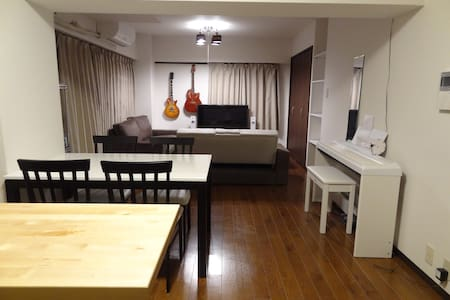 [1] w/ VERY VERY SPACIOUS LIVING ROOM - Kōtō-ku