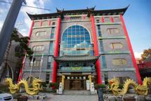 Korea-China Culture Center