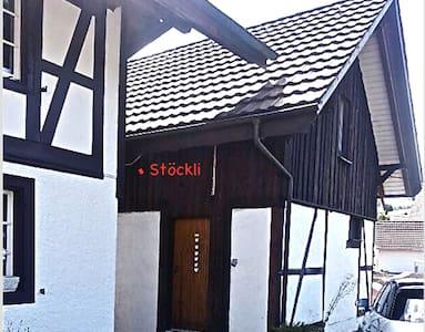 """""""Stöckli"""", mini Bauernhäuschen - Stadel bei Niederglatt - その他"""