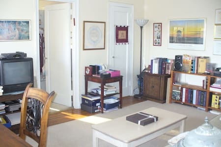 FIVE TOWNS BY LIRR / 15 MINS TO JFK - Appartement