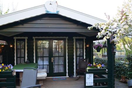 Cozy gardenhouse in Amsterdam - 阿姆斯特丹 - 牧人小屋
