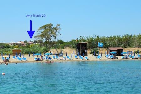 3 Br House  3 min walk to the beach - Protaras