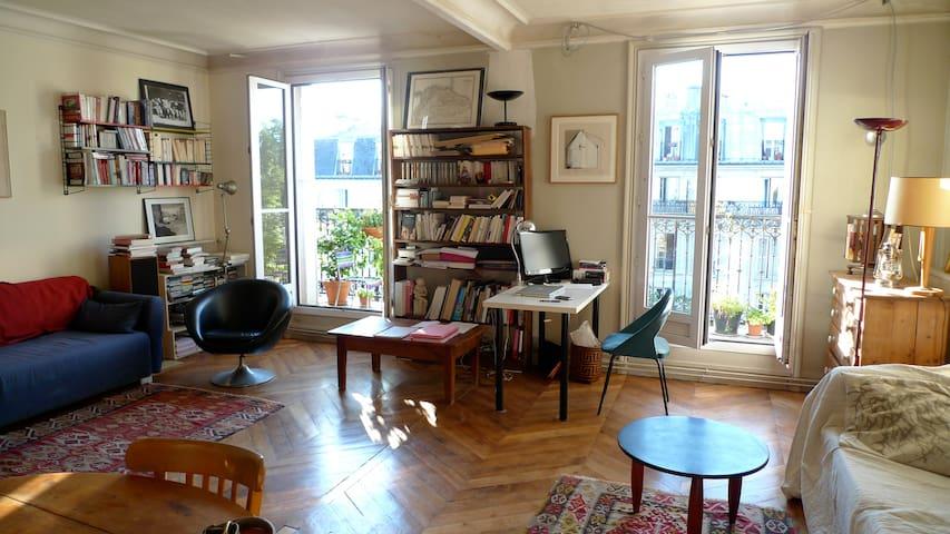 Paris Appartement 11e avec vue ! - ปารีส - อพาร์ทเมนท์