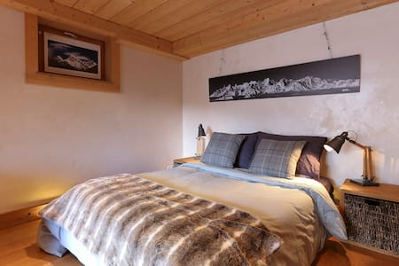 Cozy mountain getaway... - Les Houches - Huoneisto