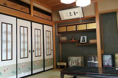 【飛騨高山ゲストハウス】Guesthouse MAAGO   ( 1 日 1組限定)