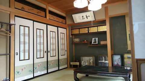 GUESTHOUSE MAAGO  (  Next to  the Historic Park  )