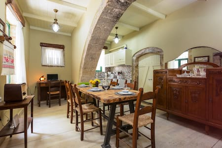 Patrico, Historical Stone Made House - Zouridi