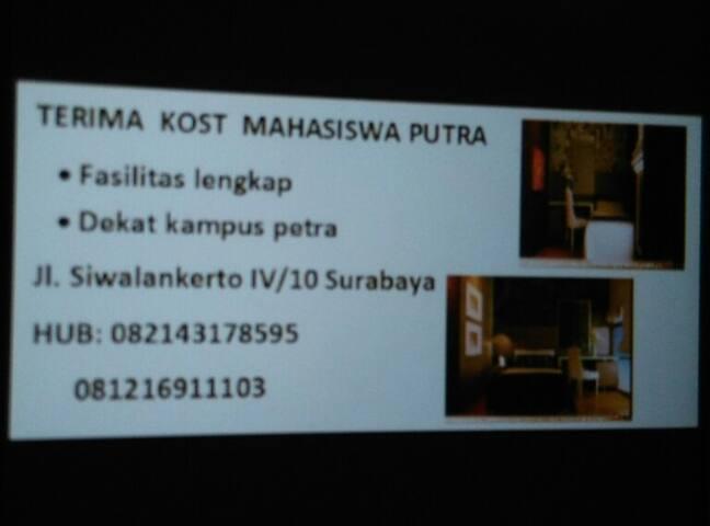 Terima Kos Putra Siwalankerto Surabaya - Kota Surabaya - Maison
