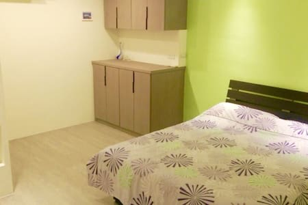 Cozy suite 5 mins to MRT 精美一層一戶獨立套房 - Sanchong District