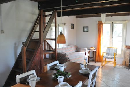 House Close to the beach in Valizas - Barra de Valizas - Chalet