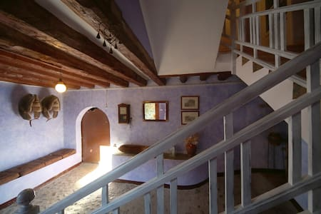 """""""El Capricho de Nieves"""", un lugar para descansar. - Laspuña"""