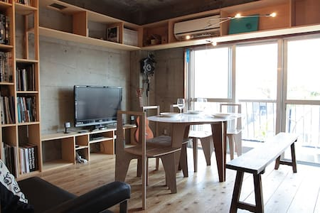the room renovated by architect - Shibuya-ku